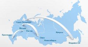 Доставка груза по России 24 часа в сутки без выходных