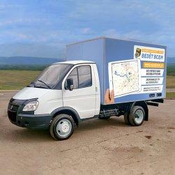Доставка груза по России. Стоимость перевозки грузов - онлайн