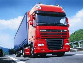 Грузоперевозки автомобильным транспортом грузов из Казани в прочие