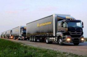 Грузоперевозки Иркутск транспортная компания Деловые Линии