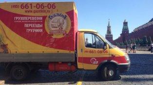 Грузовое такси «Газелькин» | РИОМА