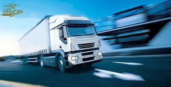 компания по перевозке грузов по России