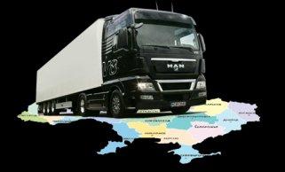 Международные грузоперевозки по украине