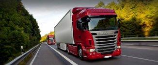 Служба грузоперевозок - автотранспортная перевозка грузов машинами