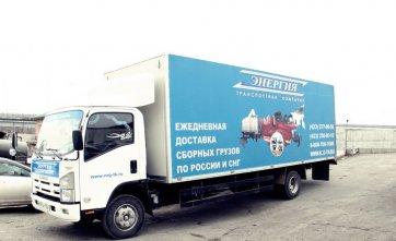 Транспортная компания «Энергия» во Владивостоке: Грузоперевозки по