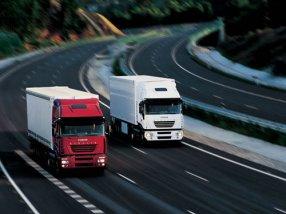 Транспортная компания, грузовые перевозки, транспортные услуги