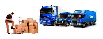 Транспортные компании нижний новгород по перевозке опасных грузов